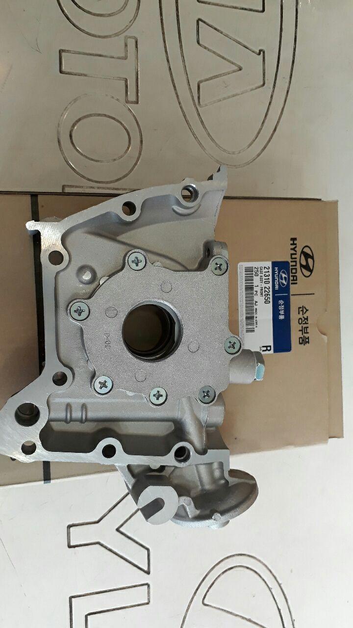 اویل پمپ موتور هیوندایی ورنا ۱۵۰۰ اصلی فابریک جینیون پارت- ۲۱۳۱۰۲۲۶۵۰