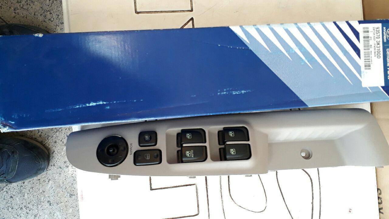 کلید شیشه بالابر هیوندایی سوناتا۲۰۰۷ کامل اصلی فابریک جینیون پارت-۹۳۵۷۰۳K310QD