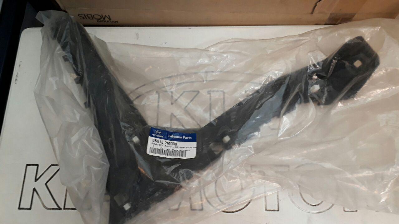 کشویی سپر عقب هیوندایی جنسیس اصلی فابریک جینیون پارت مدل ۲۰۱۰- ۸۶۶۱۳۲M000