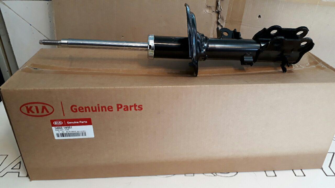 کمک فنر جلو کیا ریو مدل ۲۰۱۵ اصلی فابریک جینیون پارت-۵۴۶۶۰۱W001