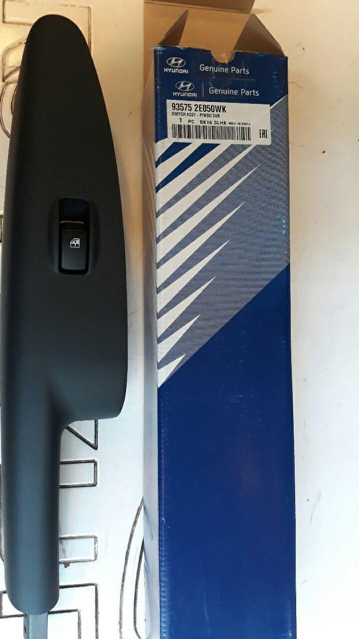 کلید شیشه بالابر سمت راست هیوندایی توسان مدل ۲۰۰۹اصلی فابریک جینیون پارت-۹۳۵۷۵۲E050WK