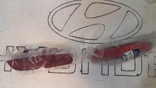شبرنگ سپر عقب هیوندایی IX55 چپ و راست اصلی فابریک جینیون پارت۹۲۴۰۶ ۳J20092405 3J200