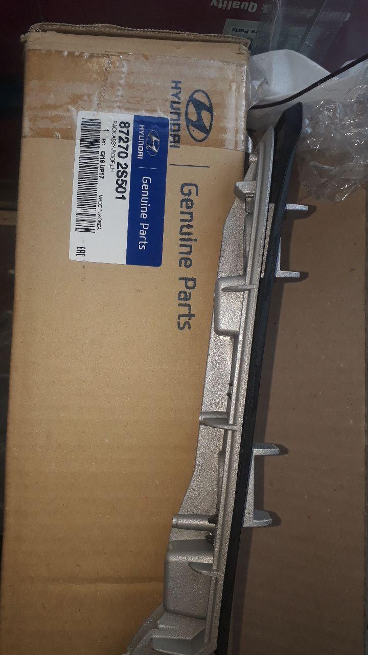 فیلتر گیربکس هیوندایی سانتافه مدل ۲۰۰۸ اصلی  ۴۶۳۲۱ ۳۹۰۱۰