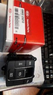 کلید ترمز دستی کیا سورنتو مدل ۲۰۱۷ با اتوپارک و معمولی اصلی فابریک جیینون پارت  ۹۳۶۰۰ C5210 93600 C5270