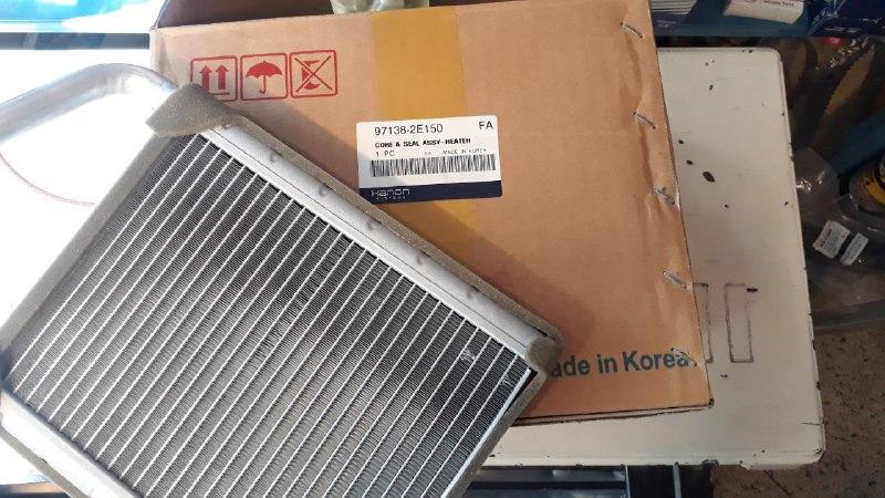 رادیاتور بخاری کامل هیوندای و کیا توسان. ۲۰۰۸ و اسپورتج ۲۰۰۸ کره ای فابریک برند hcc97138 2E150