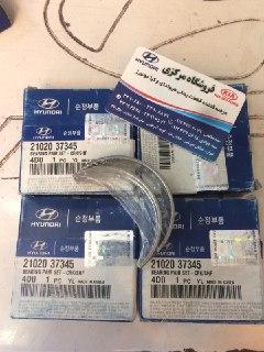 یاطاقان ثابت برای میل لنگ هیوندای و کیا توسان و اسپورتج اصلی فابریک موبیز  ۲۱۰۲۰ ۳۷۳۴۵