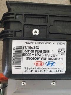 باطری کامل هیوندای سوناتا LF هیبرید مدل ۲۰۱۶ اصلاح شده اصلی فابریک جیینون پارت  ۳۷۵۰۱ G0000