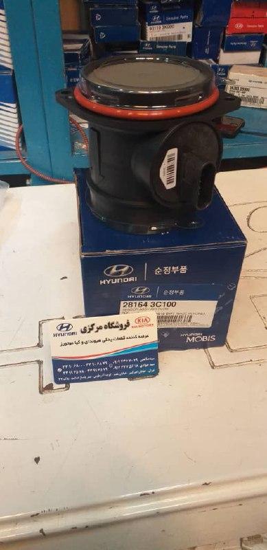 سنسور هوا بغل هواکش هیوندای آزرا اصلی فابریک موبیز  ۲۸۱۶۴ ۳C100