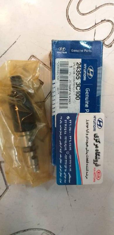 سنسور فشار روغن بغل سرسیلندر. چپ هیوندای و کیا برای موتورهای ۲۴۰۰cc  اصلی فابریک جیینون پارت  ۲۴۳۵۵ ۳C100