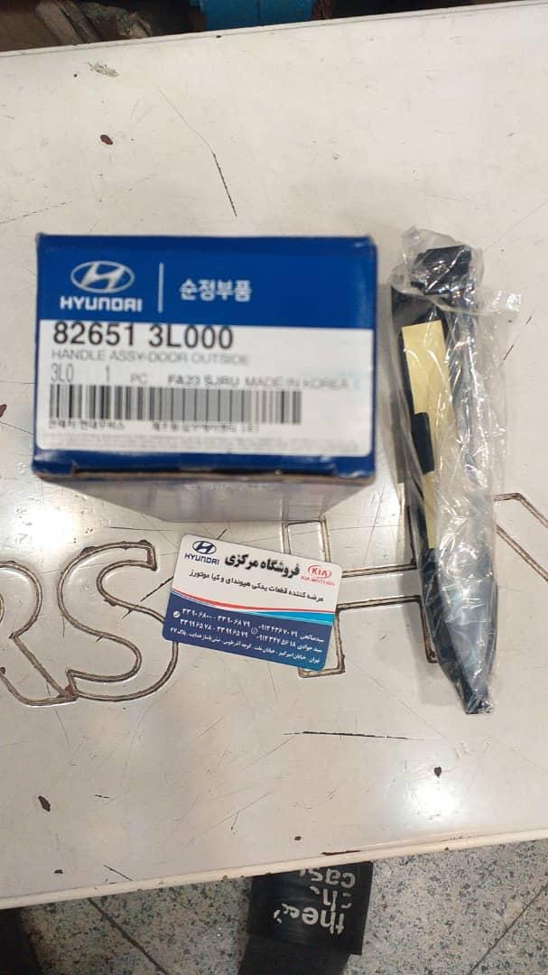 دستگیره درب بیرونی هیوندای آذرا اصلی موبیس ۸۲۶۵۱ ۳L000