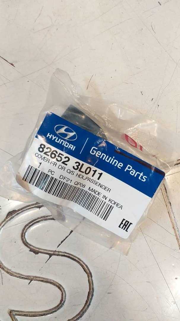 جای قفل دستگیره هیوندای آذرا اصلی جنیون پارت ۸۲۶۵۲ ۳L011